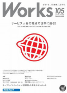 works105